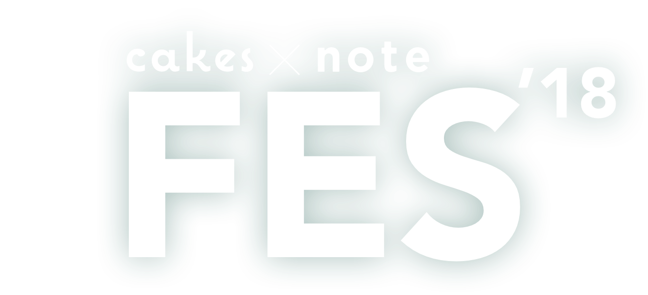 cakes x note FES'18